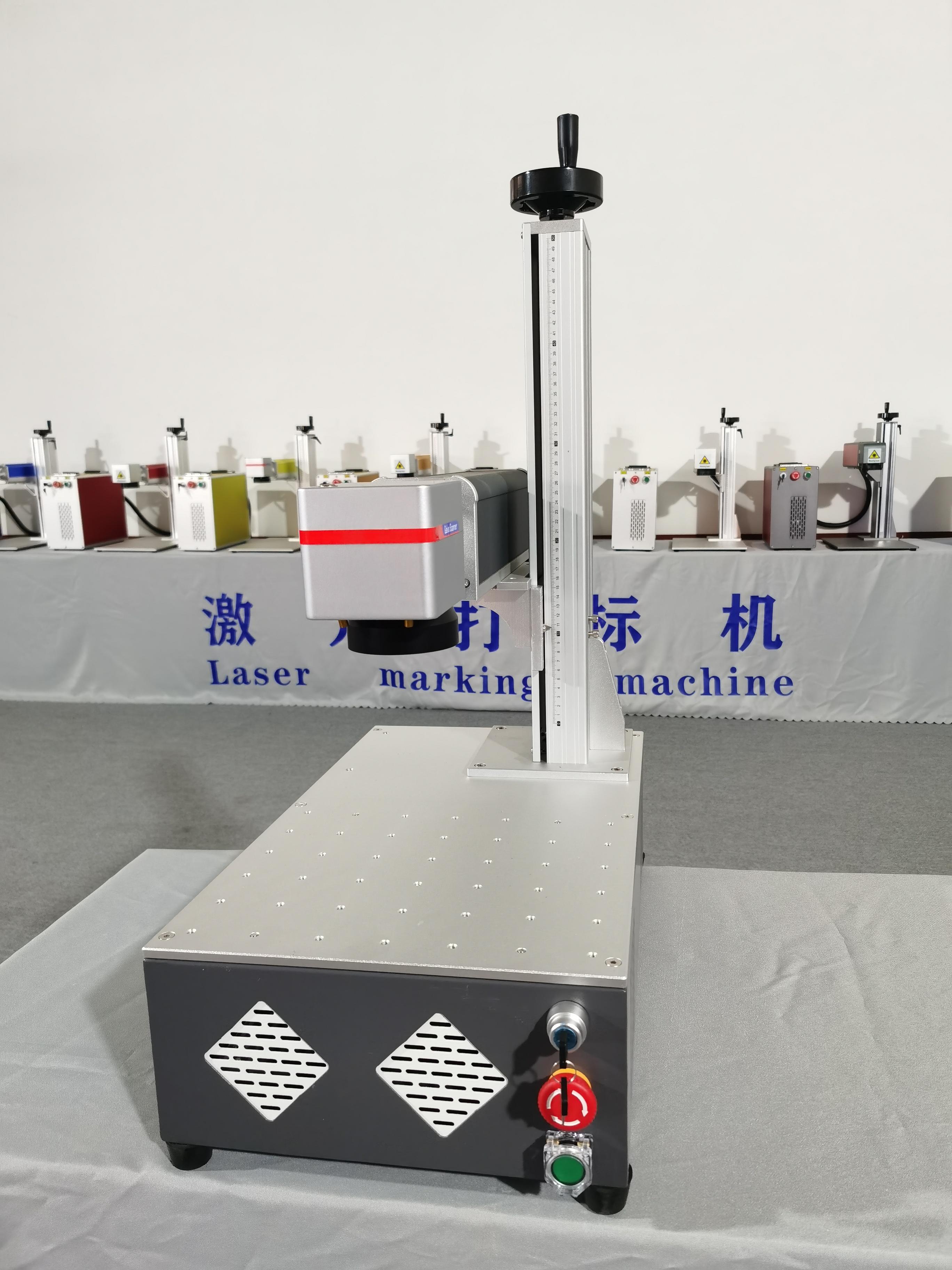 Horizon Laser 20W portable laser marking machine