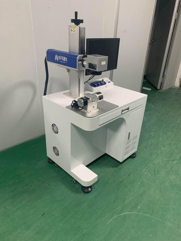 Horizon Laser 30W Stationary fiber laser marking machine