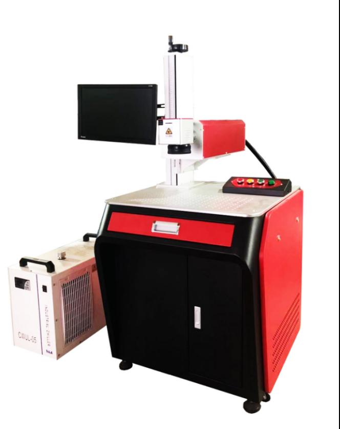 Horizon Laser 5W UV marking machine