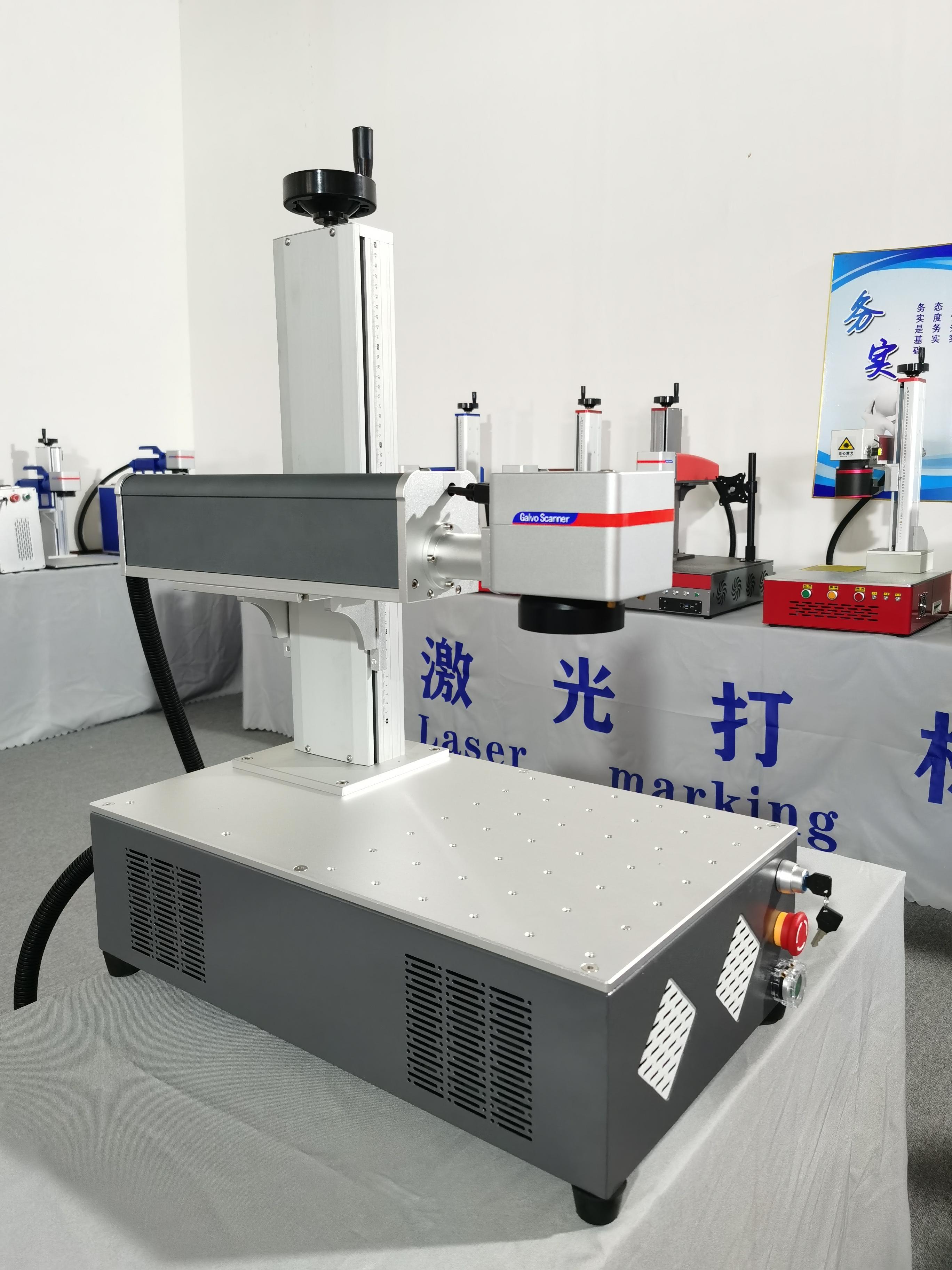 Horizon Laser 50W portable laser marking machine